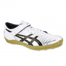 Asics G205y Cyber High Jump Con Stacco Sinistro London Scarpe Running Uomo