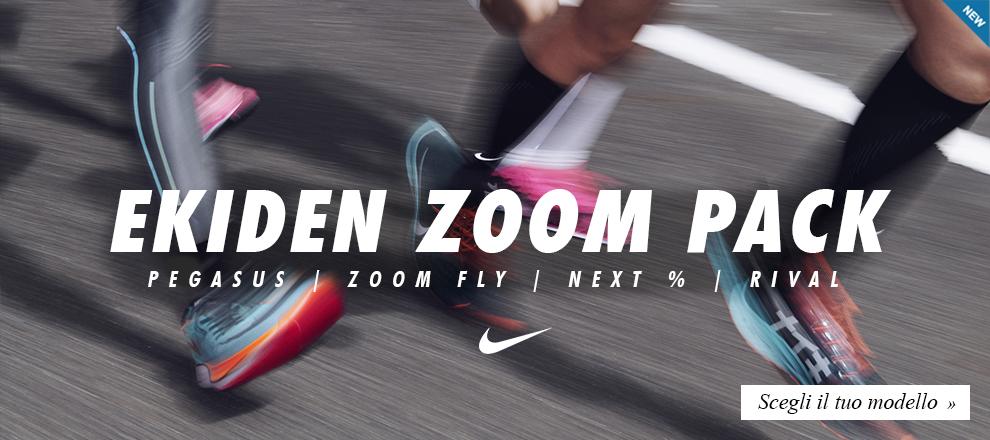 Nuova collezione running Nike Ekiden Zoom Pack