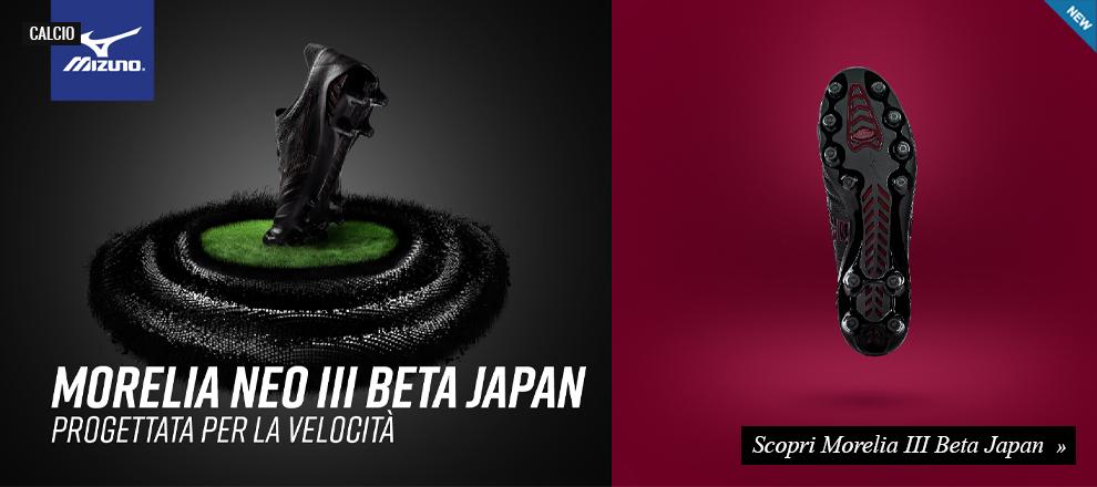 """""""Mizuno Morelia III Beta Japan"""