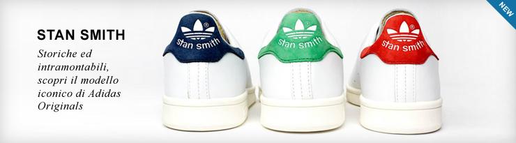 Nuova collezione Adidas Stan Smith 2015