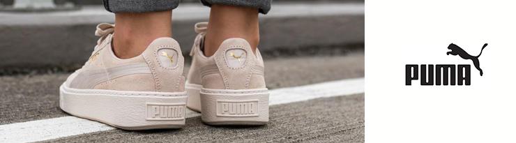 Puma Platform