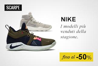 Scarpe basket Nike fino a -50%