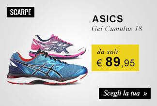 Scarpe running Asics Gel Cumulus da soli € 89,95