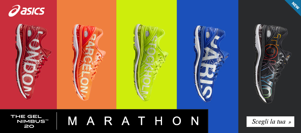 Nuova Asics Gel Nimbus 20 Marathon Edition