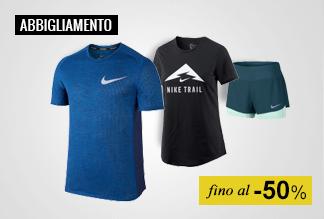 abbigliamento running fino al -50%