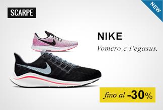 Running Nike fino al -30%