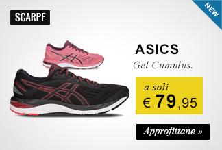 Asics Gel Cumulus a soli 79,95 euro