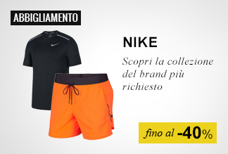 Abbigliamento Nike Running fino a -40%