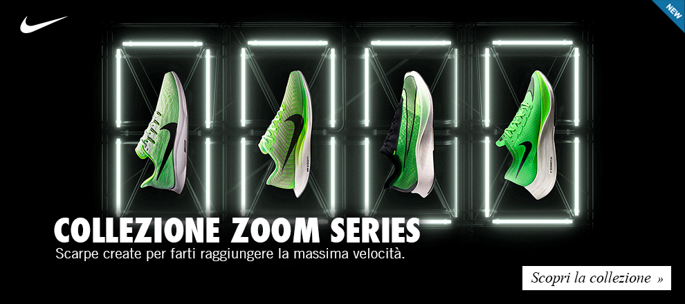Nike Zoom Series