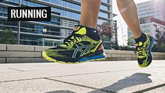 Guida alla scelta: Come scegliere le scarpe Running?