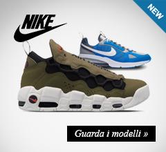 Sneaker Nike, Nike SB e Jordan