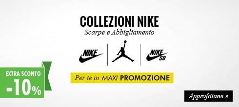 Scopri lo speciale Nike in Maxi Promozione