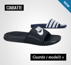 Ciabatte adidas e Nike