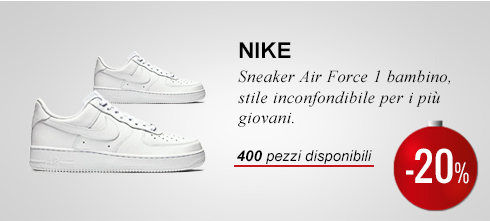 Nike Air Force 1 -20%