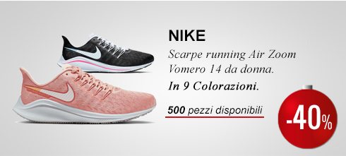 Nike Air Zoom Vomero 14 -30%