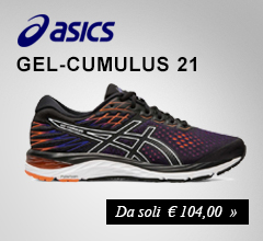 Asics Gel-Cumulus