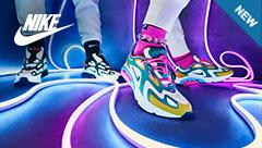 Nuova collezione sneaker Nike
