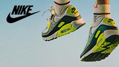 Nuova collezione Nike air max