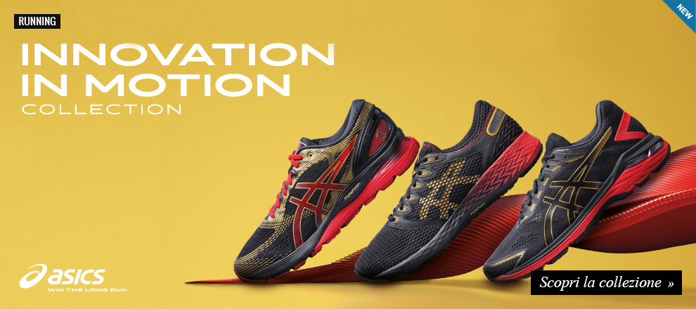 c7888b1a65814 Asics Innovation in Motion Collection