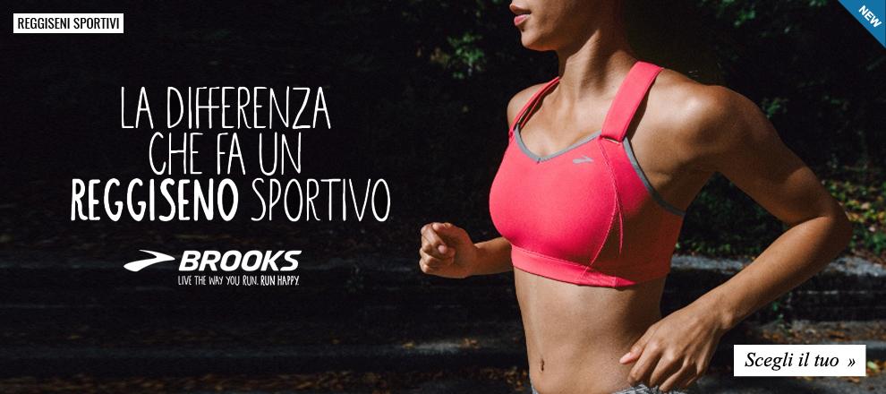 Speciale Reggiseni Sportivi Brooks