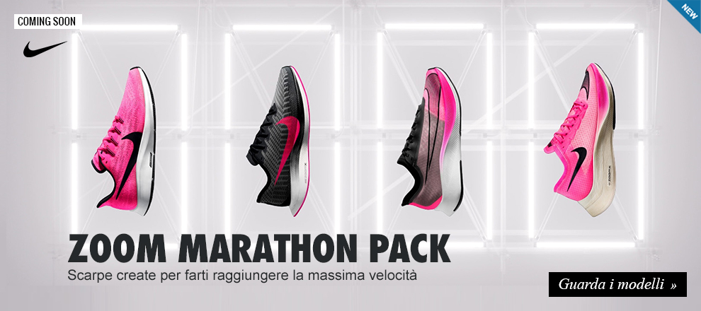 Nike Zoom Marathon