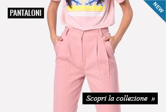 Nuova collezione pantaloni Silvian Heach